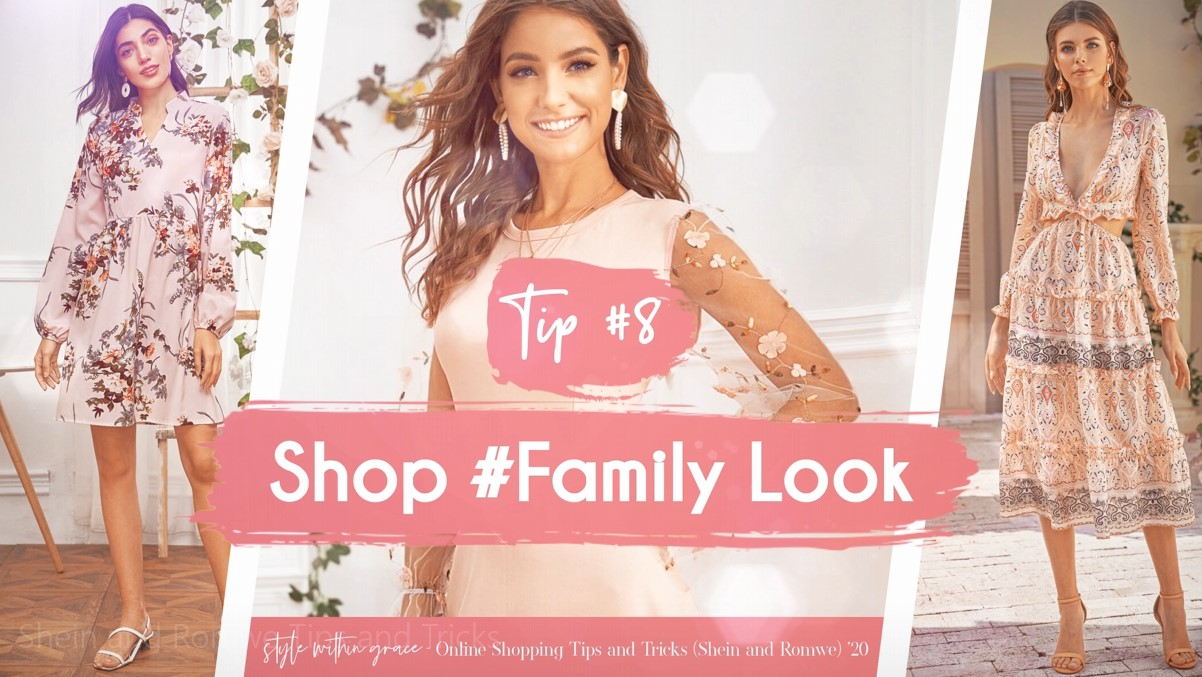Online Shopping Tips and Tricks #8 - Shop Family Look